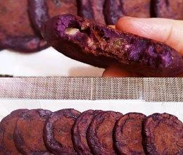 紫薯糯米粉五仁饼,香甜软糯,健康又美味的做法