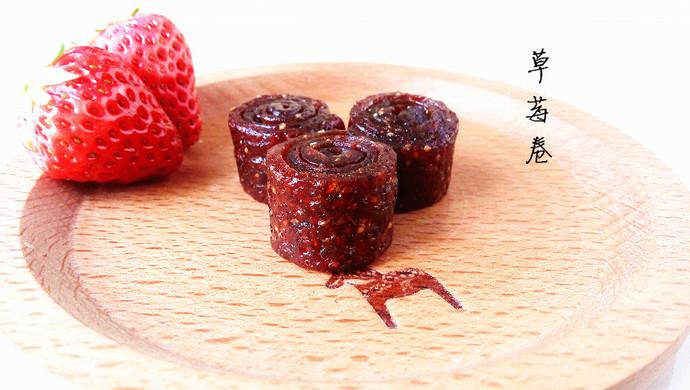 换个方法吃草莓——草莓卷
