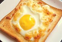 鸡蛋芝士烤吐司的做法