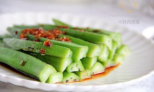 蒜香秋葵的做法