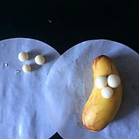 #花10分钟,做一道菜!#香蕉卡通包♥22克萌系香蕉家族♥的做法图解5
