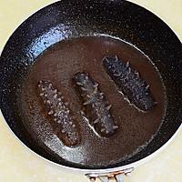 【葱烧海参】---如何熬制一碗好的葱油的做法图解12