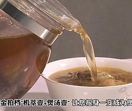 灵芝鸡汤的做法