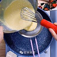 自制冰皮奶黄月饼,大人孩子都爱吃。 #晒出你的团圆大餐#的做法图解4