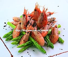 芦笋黑芝麻北极虾的做法
