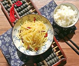 #精品菜谱挑战赛#醋溜土豆丝的做法