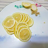 蜜炼金桔柠檬膏——止咳化痰好滋味的做法图解4