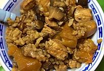 香菇南瓜鸡肉焖饭(电饭煲)的做法