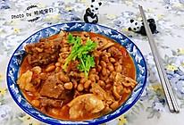 番茄黄豆炖牛腩#福临门面粉舌尖上的寻味之旅#的做法