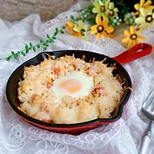 #秋天怎么吃#鸡蛋焗饭【宝宝最爱早餐】
