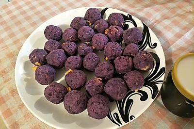 紫薯芝士球
