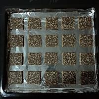 Mucci:我想尝试的24味——No.7:香浓可可燕麦片饼干的做法图解11