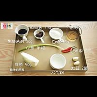中式烧汁时蔬土豆饼,土豆的华丽变身的做法图解15