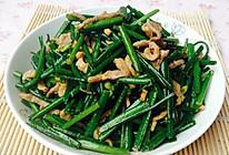 炒出滑嫩肉丝--韭菜苔炒肉丝的做法