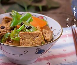 家常豆腐--餐桌上总要来点素的做法