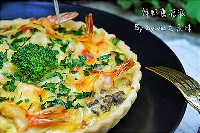 鲜虾蘑菇派#美的烤箱菜谱#