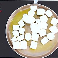 """一把平底锅搞定台湾""""网红""""巧克力牛轧糖的做法图解4"""