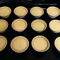 港式蛋挞 (蛋挞皮+蛋挞液)简单的做法图解7