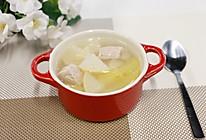 苹果梨瘦肉汤的做法
