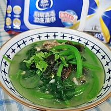 上汤苋菜#厨房有维达洁净超省心#