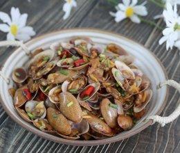 #入秋滋补正当时# 爆炒花蛤,香辣入味,很下饭的做法