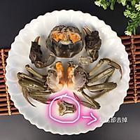 【香辣螃蟹】~鲜香辣的做法图解1