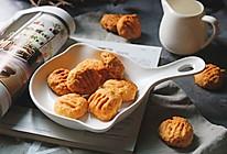 奶酪杏仁饼干的做法