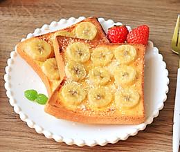 香蕉烤吐司的做法