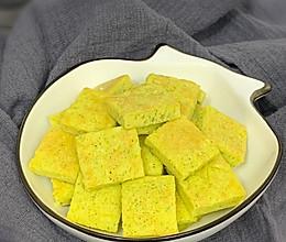 西蓝花豆腐饼的做法