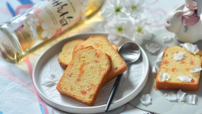 梅子酒磅蛋糕