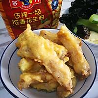 #多力金牌大厨带回家-天津站#官烧目鱼的做法图解7