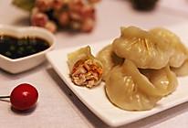 胡萝卜鲜肉饺的做法