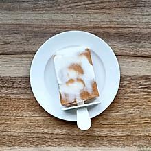 #夏日开胃餐#夏日自制李子冰棍儿雪糕『好吃不胖 超级简单』