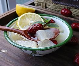 柠檬冰糖梨水的做法