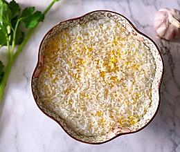 小米蒸饭的做法
