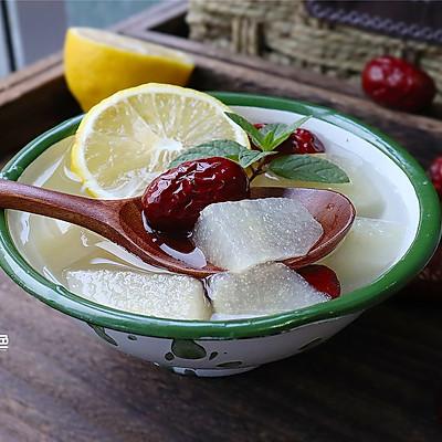 柠檬冰糖梨水