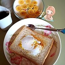早餐鸡蛋面包
