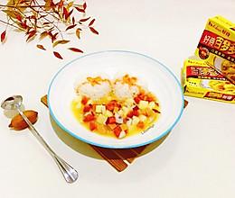咖喱饭#百梦多圆梦季#的做法