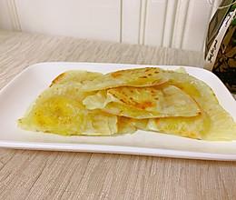 饺子皮版香蕉飞饼的做法