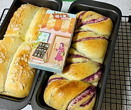 #糖小朵甜蜜控糖秘籍#芋泥紫薯面包的做法