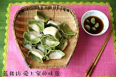 双色蔬菜水饺