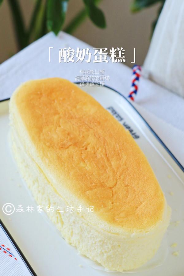 自制【酸奶蛋糕】‼️口感像棉花糖一般的做法
