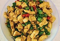 青椒炒鸡胸肉的做法