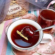 姜枣茶-助阳祛湿#夏日消暑,非它莫属#