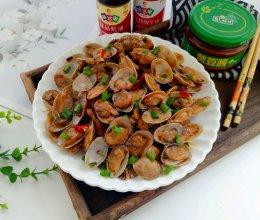 辣炒花蛤蜊的做法