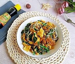 #餐桌上的春日限定#好吃不胖爽口家常小炒合菜的做法