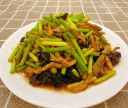 超级下饭菜  蒜薹炒肉的做法