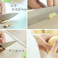 宝宝版秋梨膏,润肺祛燥的食疗食谱的做法图解1