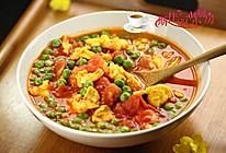 青豆番茄炒鸡蛋#樱花味道#的做法