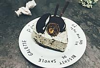 Oreo奥利奥酸奶冻芝士蛋糕下午茶#相约MOF#的做法